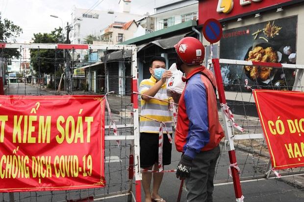 Trasmissione della variante Delta tra operatori sanitari vaccinati in Vietnam